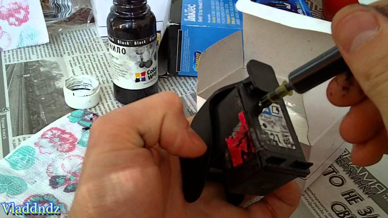 Заправка картриджей hp 650 в домашних условиях